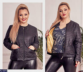 Куртка женская демисезон, ткань стеганная плащевка на синтепоне 100+ сетка. Размеры 48-50, 52-54, расцветки