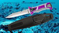 """Нож для дайвинга""""GRAND WAY"""" SS 35 (фиолетовый)"""