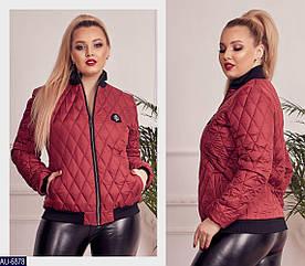 Куртка женская бомбер, ткань стеганная плащевка на синтепоне 150. Размеры 48-50, 52-54, расцветки