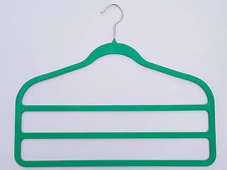 Плечики для брюк флокированныезеленого цвета лестница 3-ехярусная, длина 45см
