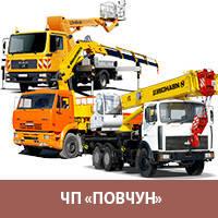 Услуги автокрана 16 тонн