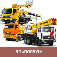 Услуги кранов манипуляторов от 3 до 6 тонн