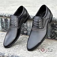 Мужские классические туфли, модельные без шнурков кожаные черные повседневные праздничные (Код: 1396а)