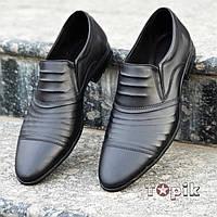 Мужские модельные туфли, классические без шнурков кожаные черные на резинках практичные и удобные (Код: 1397а)