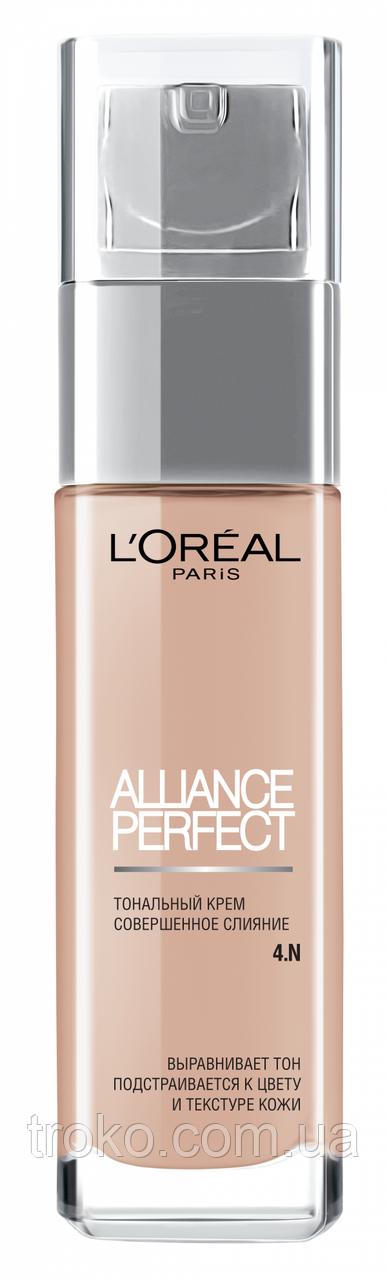 LOREAL Alliance Perfect Тональный крем N4 - Beige