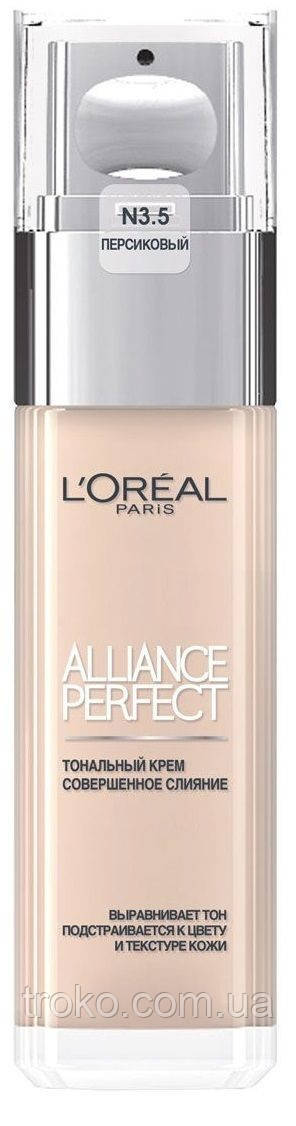 LOREAL Alliance Perfect Тональный крем N3.5 - Peach