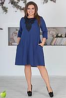 """Расклешенное асимметричное платье """"АИДА"""" с кружевом и карманами (большие размеры)"""