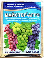 Мастер Valagro для Винограда, 25г., фото 1
