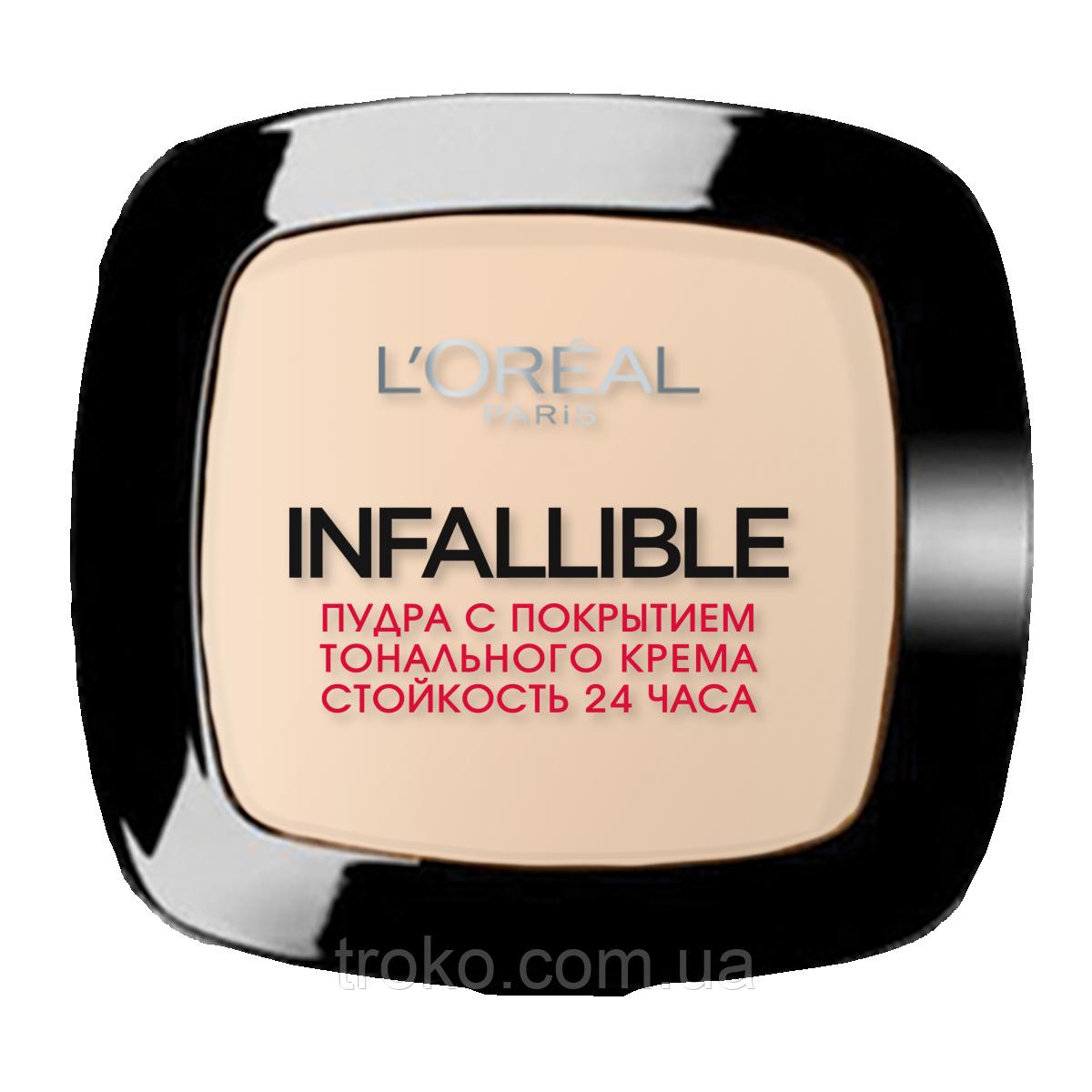 LOREAL INFAILLIBLE Пудра, 9г №123 - Warm Vanilla