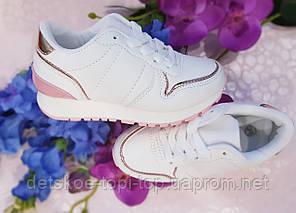 Кроссовки для девочки, размер 30-35