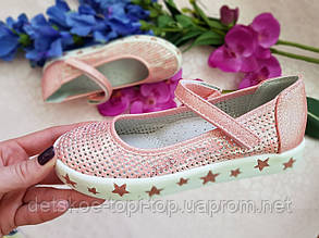 Стильные туфли, слипоны для девочки, размер 27-31