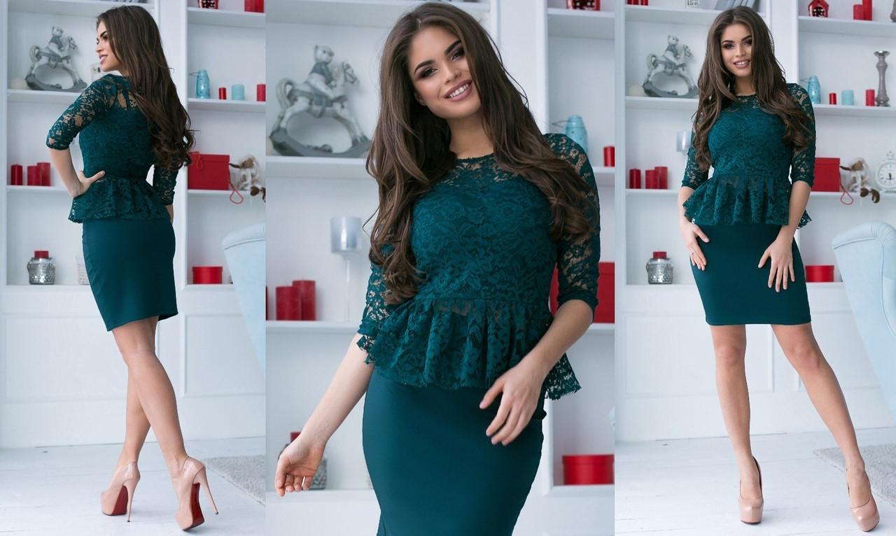 936ca31c936 Костюм женский  юбка карандаш и кружевная кофта с баской - Интернет-магазин  одежды