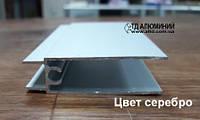 Профиль системы шкафа купе | Нижний соединительный 01, фото 1