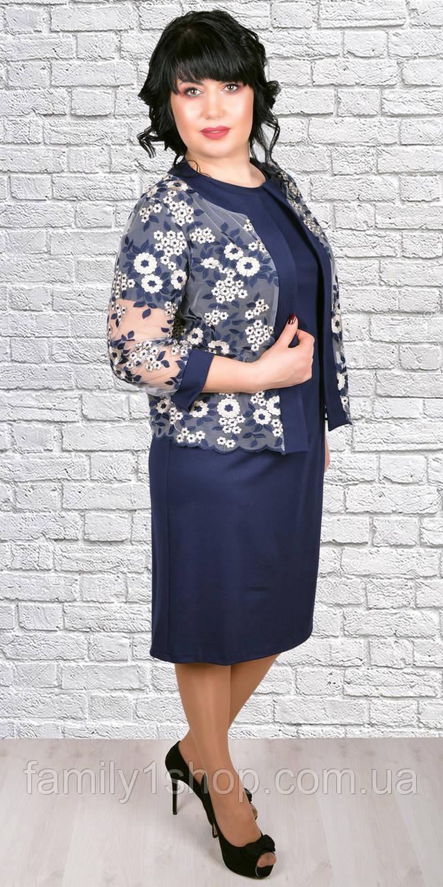 5d7e1d996ad Праздничный женское костюм двойка платье и пиджак больших размеров ...