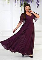 Платье женское длинное  Нова, фото 1