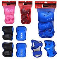 Защита MS 0338 для роликов красная, 4 цвета, в сетке, 20-31 см