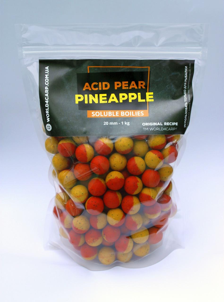 Бойлы пылящие Acid Pear & Pineapple, 20 mm, 1 kg 1,0 кг, 20,0 мм