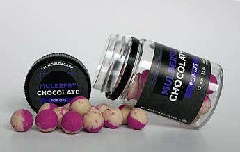 Бойлы плавающие Mulberry & Chocolate 10,0 мм