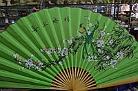 "Веер настенный ""Сакура на зеленом фоне ""(90х160см)"