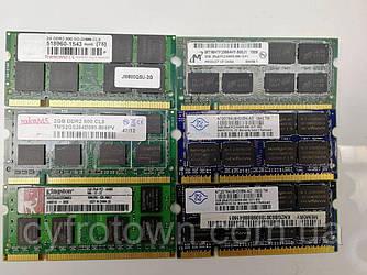 Оперативна пам'ять для ноутбука SO DIMM 2gb DDR2 PC2-6400s 800MHz під Intel і AMD