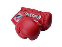 Боксерское оборудование