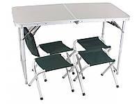Туристический стол со стульями EOS складной алюминевый ТА- 7206450
