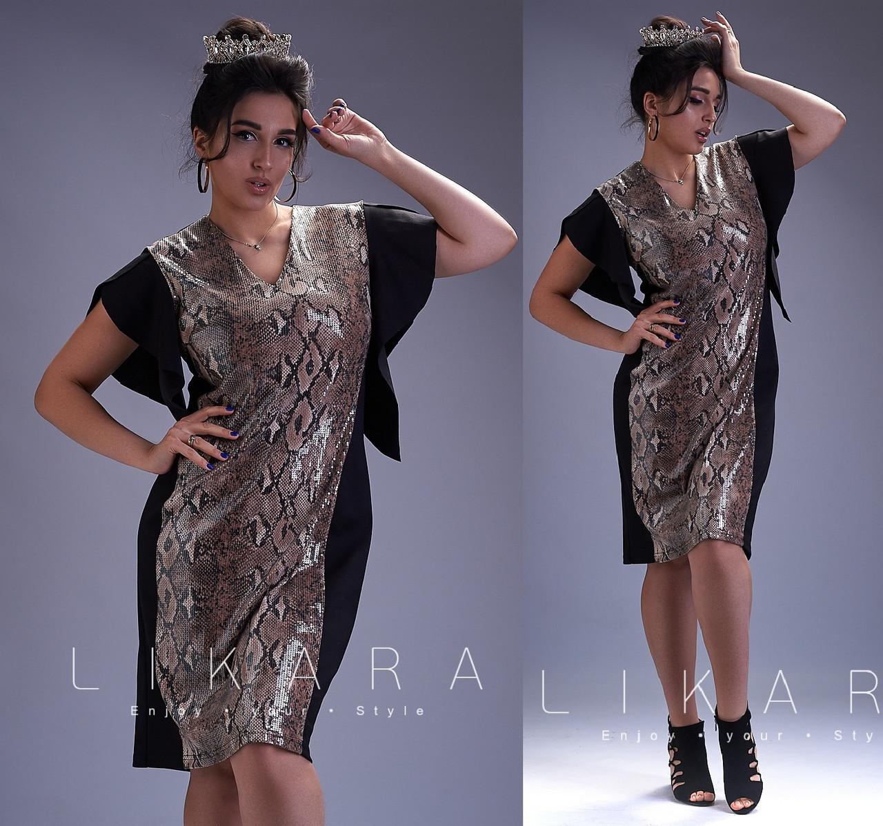 22f4950d37a Платье с пайетками. Золотистое