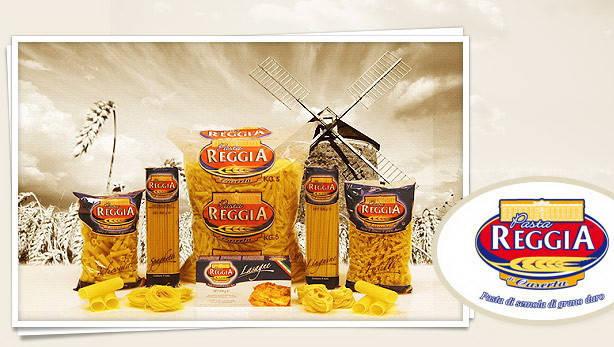 Макароны Pasta Reggia penne ziti rigate 500 гр. Италия , фото 2