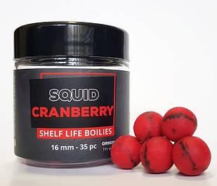 Бойлы вареные насадочные Squid Cranberry 20,0 мм
