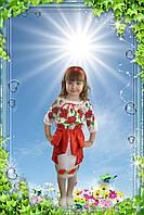 Современный украинский костюм для девочки