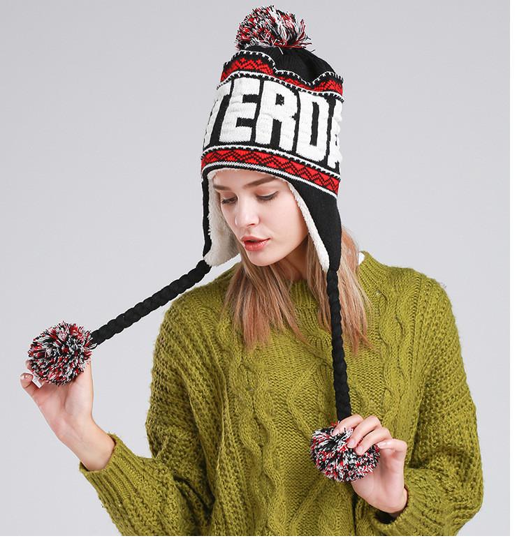Зимняя шапка AL7993