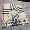 Burberry Lightweight Stone Check Wool and Silk Scarf