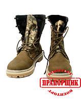 """Берцы оперативника """"Новая форма Укринской армии"""", фото 1"""