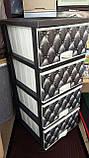 Комод пластиковый диван серый элиф 4 секции , фото 3