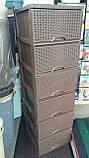 Комод пластиковый элиф ротанг коричневая на 6 ящиков, фото 3