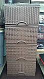 Комод пластиковый ротанг коричневый элиф 4 секции , фото 2