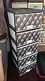 Комод пластиковый элиф диван серый на 5 ящиков, фото 3