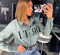 Рубашка Doratti Drti стильная классика с модным принтом Bdor307, фото 1