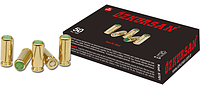 Патрон пистолетный холостой 9мм özkursan (1шт)