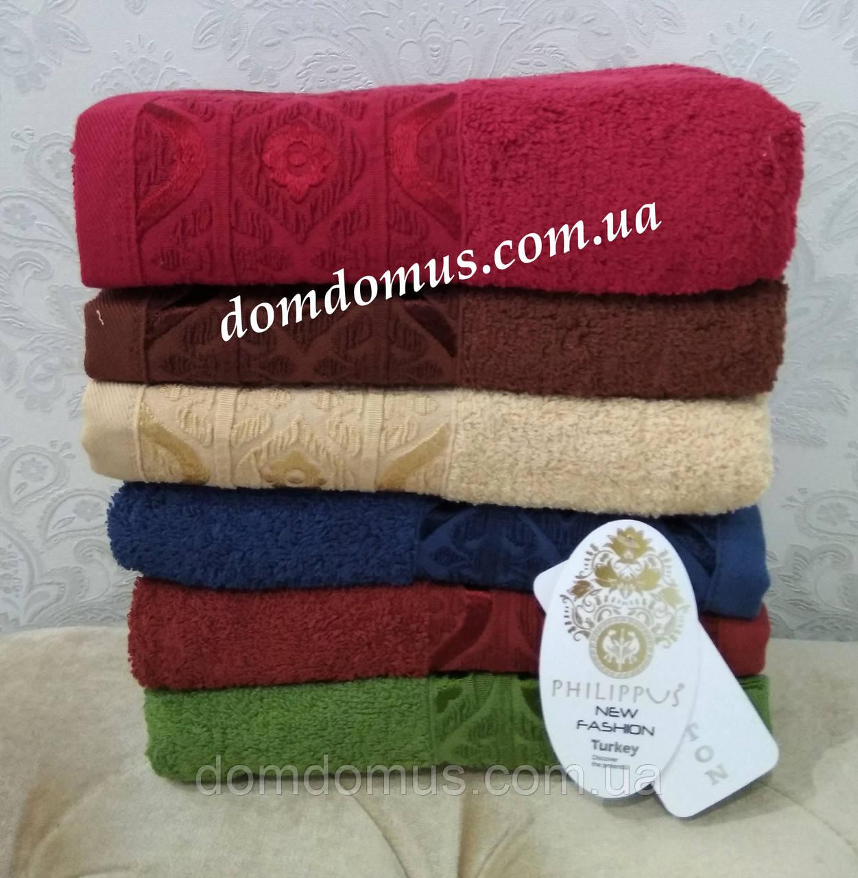"Махровое полотенце ""Devina"" 50*90 см,  Philippus 6 шт./уп, Турция"