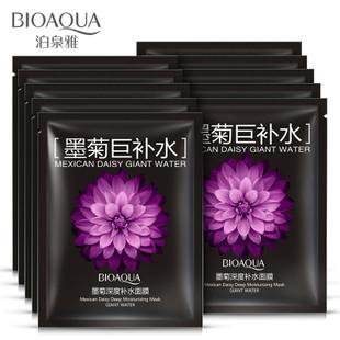 Тканевая увлажняющая маска для лица с хризантемой Bioaqua Water Mask 30g