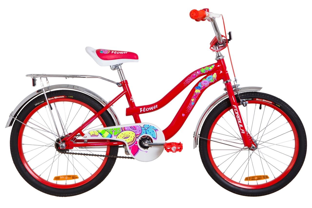 """Велосипед 20"""" Formula FLOWER 14G St с багажником зад St, с крылом St 2019 (красный)"""