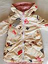 Двухсторонняя демисезонная куртка на девочку Анастасия. Размеры 104- 134, фото 4