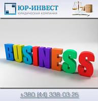 Упрощение ведения бизнеса по-новому