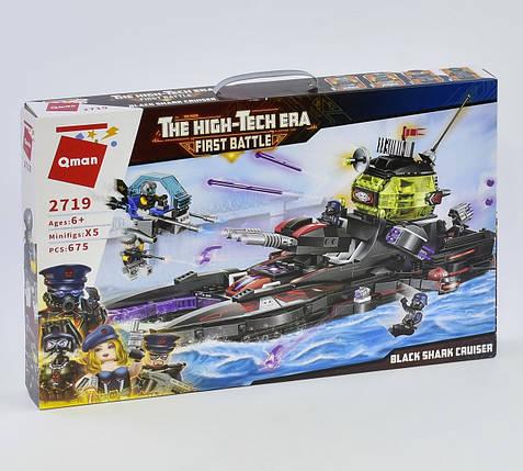 """Конструктор Brick 2719 """"Крейсер Черная акула"""", 675 деталей, фото 2"""