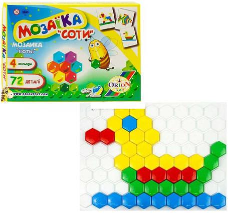 Детская мозаика Соты 72 детали ОРИОН 461, фото 2