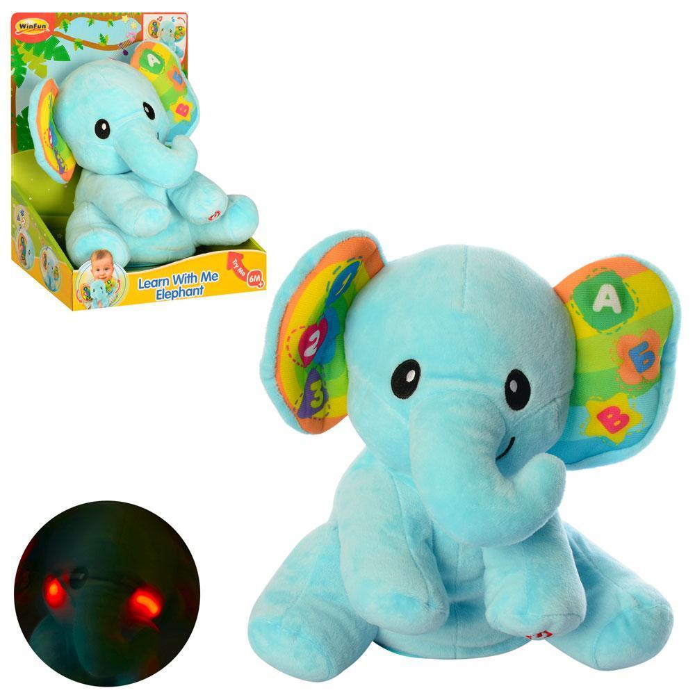 Интерактивный слон плюшевый