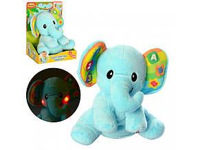 Интерактивный слон плюшевый, фото 3