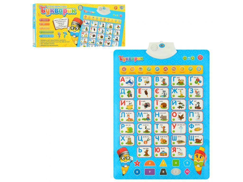 Плакат обучающий Limo Toy 7031 UA-CP