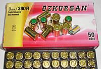 Патрон револьверный холостой 9мм/380R özkursan (50шт)